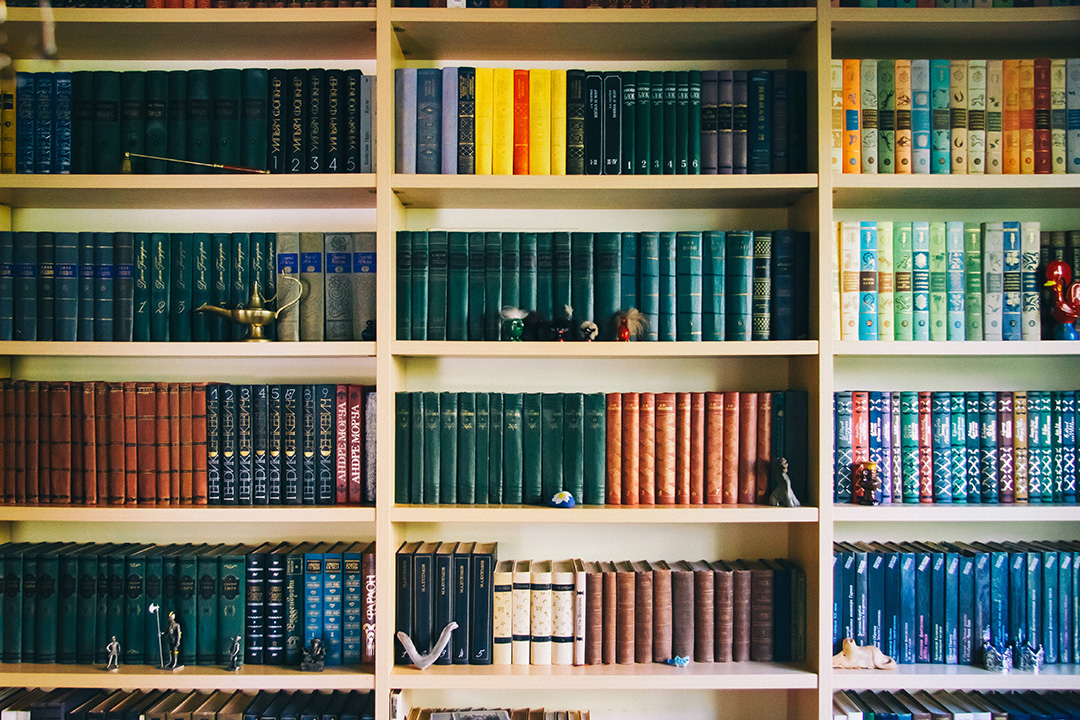 Capa - Aprenda a conquistar seu leitor com bons títulos